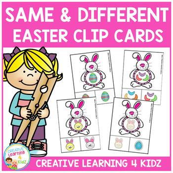 Easter Same & Different Clip It Cards