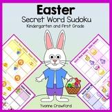 Easter Sudoku (kindergarten and 1st grade)
