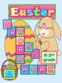 Easter Short & Long Vowel Crossword Puzzle Literacy Center Word Work