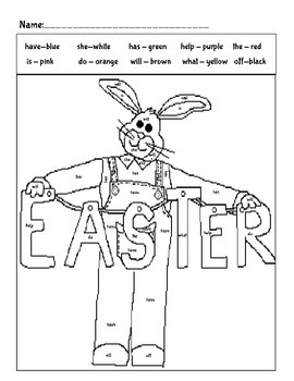 Easter Sight Word