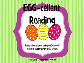 Easter Sight Word Game McGraw-Hill Wonders kindergarten si