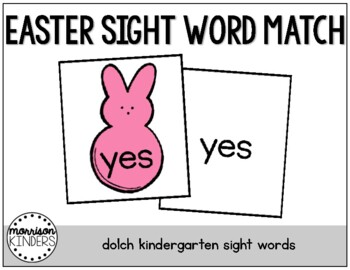 Easter Sight Word Match: Dolch Kindergarten Sight Words