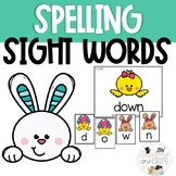 Easter Sight Word Spelling Review Game
