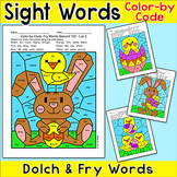 Easter Activities Color by Sight Words Bundle: Easter Bunn