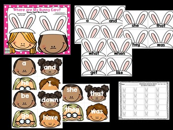 Easter Sight Words!