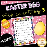 Easter Skip Counting FREEBIE!