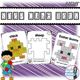 Easter Snap Cube Activity Mats