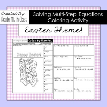 Easter - Solving Multi-Step Equations Coloring Activity