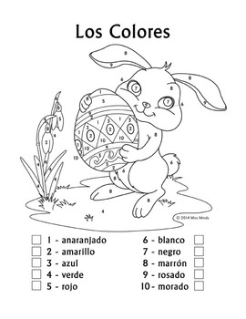 spanish easter spanish colors color by number easter bunny worksheets. Black Bedroom Furniture Sets. Home Design Ideas