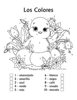 Easter - Spanish Colors Color by Number Easter Chick Worksheet