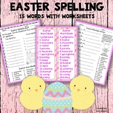 Easter Spelling - Worksheets, Word List with 15 Words- Print and Go