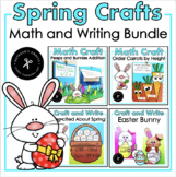 Easter / Spring Crafts Growing Bundle