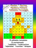 Spring Activitie Mystery Picture Math Editable templates