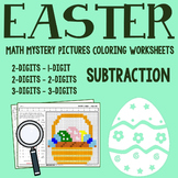 Easter Math Subtraction, Easter Subtraction Mystery Pictures Coloring Worksheets