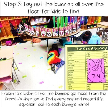 Easter Subtraction Facts