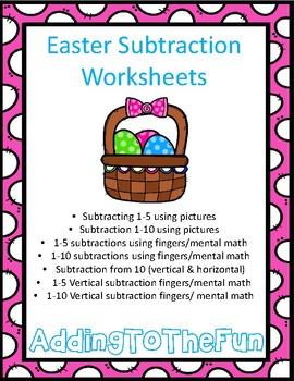 Easter Subtraction Worksheets