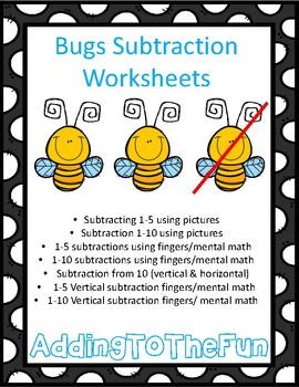 Bugs Subtraction Worksheets