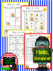 Fun in the Sun Sudoku Puzzle Bundle (May, June, Summer Vacation)