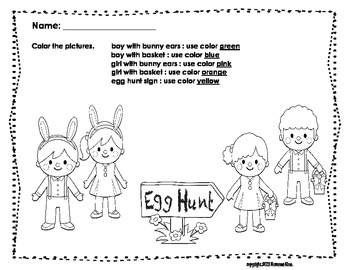 Easter Theme Worksheets and Activities