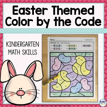 Easter Themed Color By The Code Kindergarten Math Worksheets By Amy