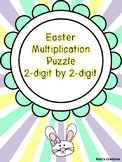 Easter Themed Multiplication Puzzle (2-digit by 2-digit)