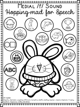 Easter Themed Speech Sound Worksheets- No Prep