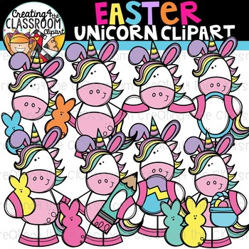 Easter Unicorns Clipart {Easter Clipart}