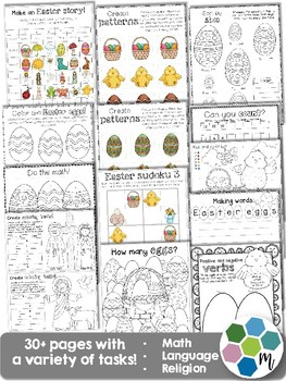 Easter Unit - math, language and religion - Easter Story Reader included!
