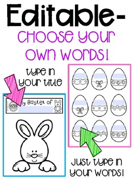 Easter Word Family/Sight Word FREEBIE **EDITABLE**