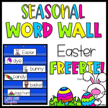 Easter Word Wall Freebie