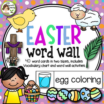 Easter Word Wall Cards (24 cards - two sizes)