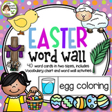 Easter Word Wall  40 cards two sizes, vocabulary chart and word work pages