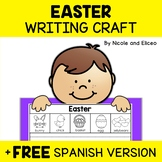 Easter Writing Craft Activity