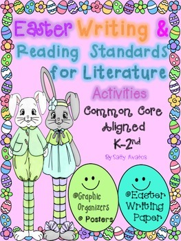 Easter Writing & Close Reading Response, Common Core, Spring, Color & BW