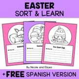 Easter Writing Prompt Crafts