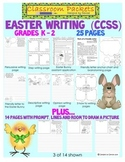 Easter Writing Worksheets (CCSS)