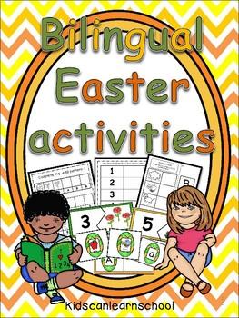 Bilingual Easter Workstations