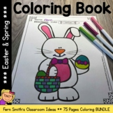 Easter and Spring Coloring Pages Bundle - 74 Pages of Spring and Easter Coloring