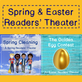 Easter and Spring Readers' Theater Bundle