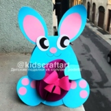 Easter eggs bunny rabbit card spring craft printable activities classroom decor