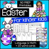 Easter Activities: Distance Learning Kindergarten Easter P