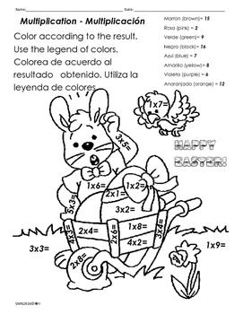 Easter multiplication worksheet - English/Spanish