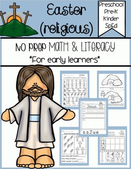 Easter (religious) NO PREP Math and Literacy for Early Learners