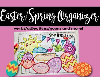 Easter/Spring Skills Activity
