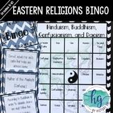Eastern Religions/Philosophies Bingo {Hinduism, Buddhism, Confucianism, Daoism}