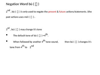 Easy Chinese Grammar (2/8 Elementary)