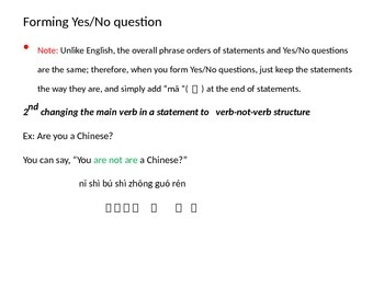 Easy Chinese Grammar (3/8  Elementary)