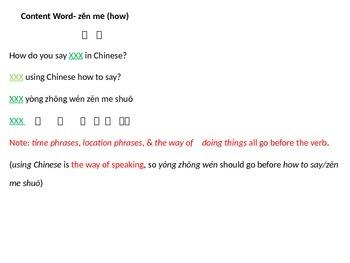 Easy Chinese Grammar (5/8 Elementary)