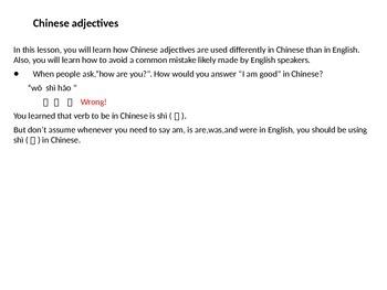 Easy Chinese Grammar (8/8 Elementary)