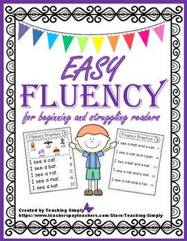 Fluency - Introduction to Fluency - Beginning & Struggling Readers - decodable